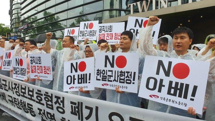 전국공무원노조 조합원들이 7일 오전 서울 일본대사관 앞에서 일본 경제보복 조치를 규탄하는 기자회견을 열고 있다./이정윤 기자