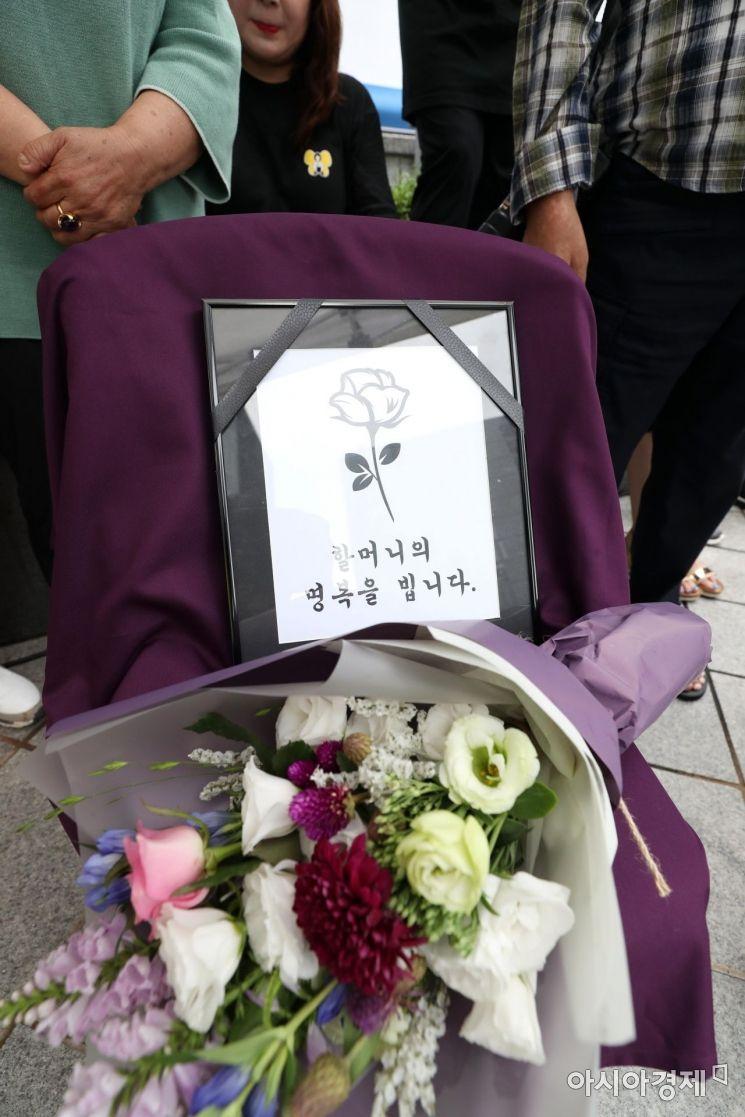 [포토]일본군 성노예 피해 할머니 별세... 20명 생존