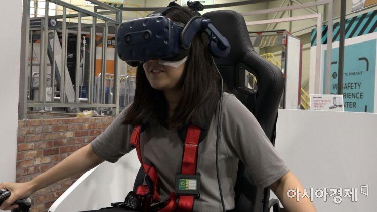 """[영상] 가전 유통업계 최대 VR 체험교육장 가보니…""""배송·설치기사 고충 알겠네"""""""