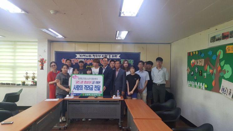 함평군, 청소년상담복지센터·축협 청소년 지원 MOU 체결