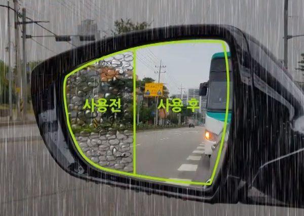 발수코딩제를 홍보할 때면 항상 등장하는 사진입니다. 비오는 날 자동차 유리에 바른 발수코팅제가 운전자에게 맑은 시야를 확보해준다는 점을 강조합니다. [사진=유튜브 화면캡처]