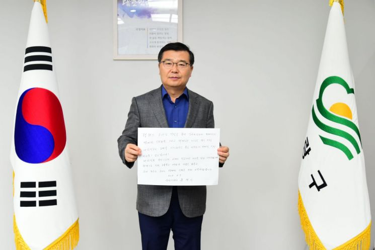 류경기 중랑구청장 '평화의 소녀상 챌린지' 동참