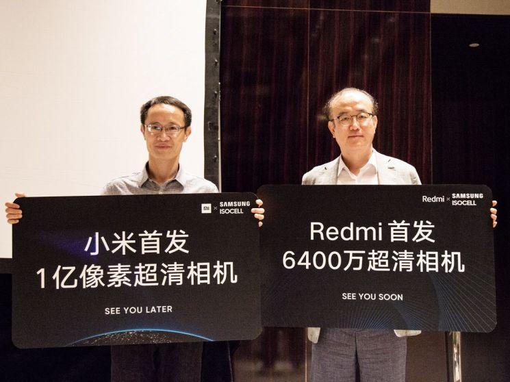 샤오미 공동창립자인 린빈 총재(왼쪽)와 삼성전자의 이재석 시스템 LSI사업부 상무.