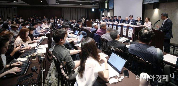 [포토] 日 수출규제에 대한 대응방안 토론회