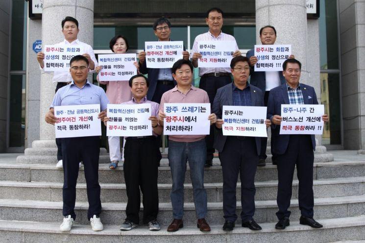 더불어민주당 소속 시의원 12명은 7일 시의회 정문에서 긴급 성명서를 발표했다.