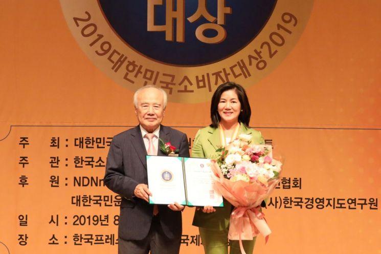 안종숙 서초구의회 의장 '2019 대한민국 소비자대상' 소비자의회정책부문 대상 수상