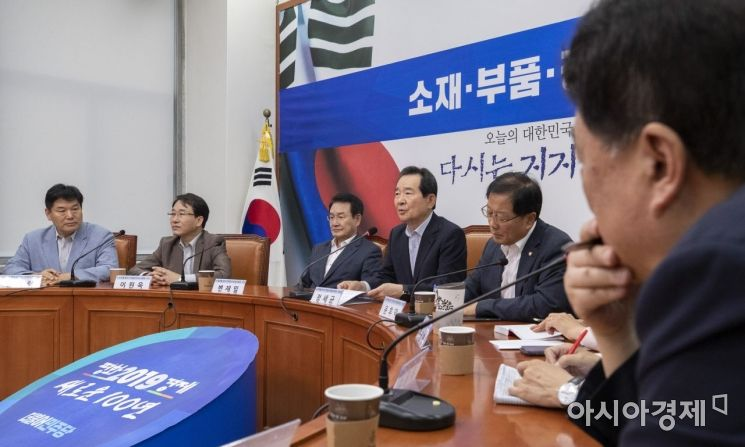 [포토] 민주당, '부품·소재·장비·인력발전 특위' 가동