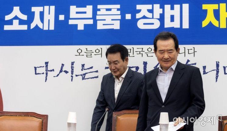[포토] 민주당, '부품·소재·장비·인력 발전 특위' 가동
