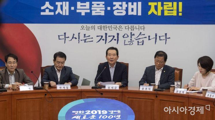 [포토] 민주당, '부품·소재·장비·인력 발전 특별위' 가동