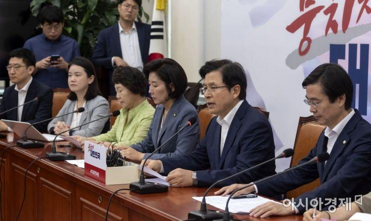 [포토] 회의 주재하는 황교안 대표