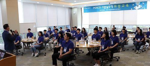 포스코의 '기업실무형 취업교육'에 참가한 교육생들이 지난달 1일 인천 송도 포스코인재창조원에 입과하여 최중권 혁신기술교육센터장의 환영인사를 듣고 있다.