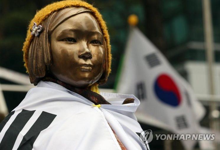 서울 중학동 주한일본대사관 앞 평화비 [이미지출처=연합뉴스]