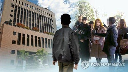 대법 '양예원 사진 유포' 40대 징역 2년6개월 실형 확정