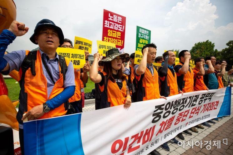 [포토]공무직 인건비 차별 중단 단식 기자회견
