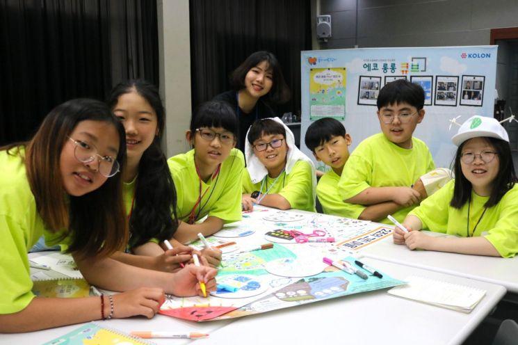 ▲코오롱그룹 비영리재단법인 꽃과어린왕자는 6일부터 8일까지 경기도 용인에 위치한 코오롱인재개발센터에서 '제6회 에코 롱롱 Plus 캠프'를 진행했다. 사진은 참가학생들이 친환경 에너지 그린마을을 설계하고 있는 모습.