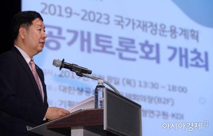 [포토] 기재부, 2019~23 국가재정운용계획 공개토론회 개최