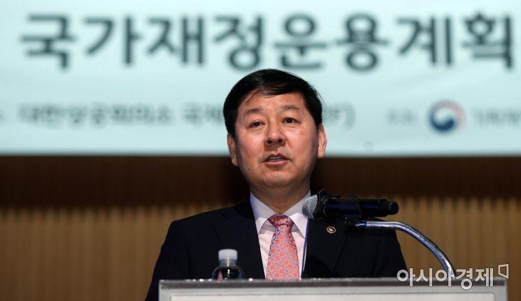 [포토] 개회사하는 구윤철 기재부 2차관