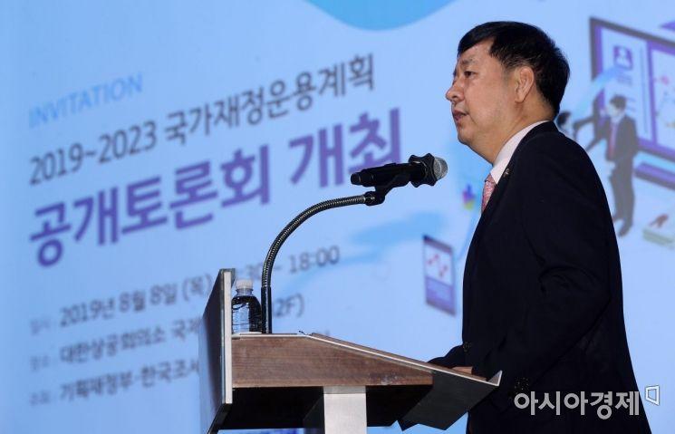 [포토] 개회사하는 구윤철 기재부 차관