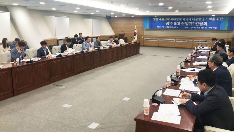사진=송갑석 국회의원 제공