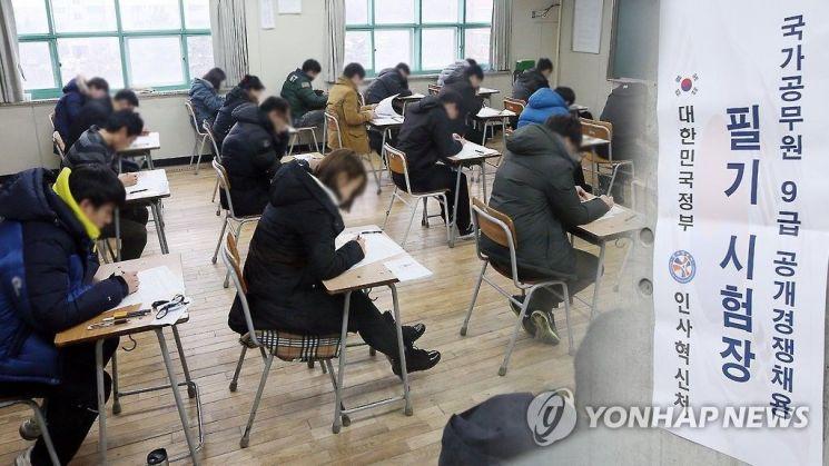 사진은 기사 중 특정표현과 관계 없음 [이미지출처=연합뉴스]