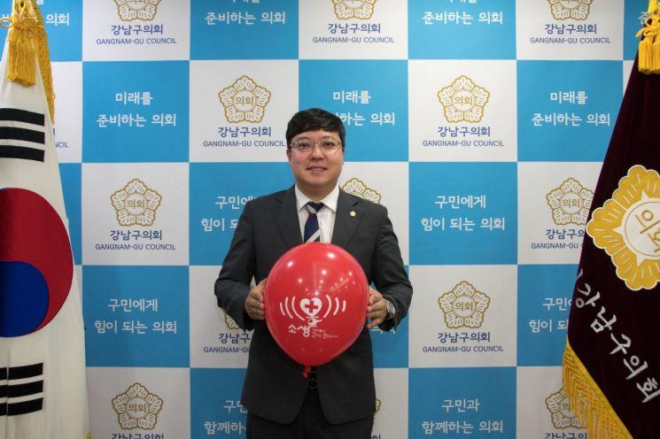 [포토]이관수 강남구의회 의장 '닥터헬기 소리는 생명입니다' 캠페인 동참