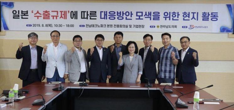 전남도의회, 일본 수출규제 대응 현지 활동 전개
