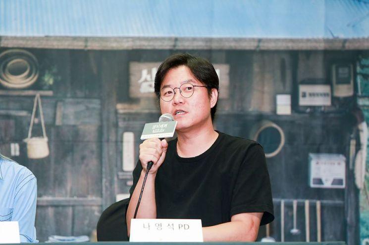 tvN 새 예능프로그램 '삼시세끼 산촌편' 나영석 PD. 사진=tvN 제공