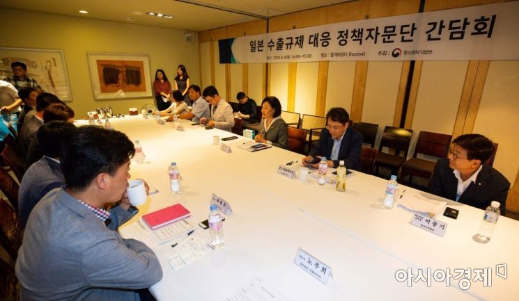 [포토]중소벤처기업부, '일본 수출규제 대응 정책자문단 간담회'