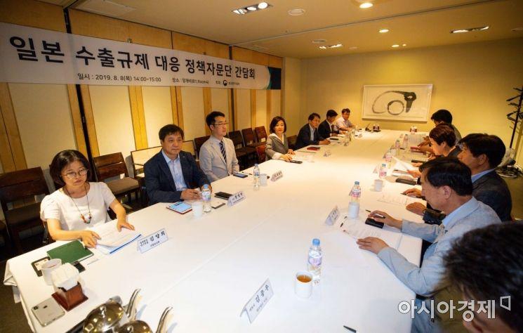 [포토]일본 수출규제 대응 정책자문단 간담회 개최