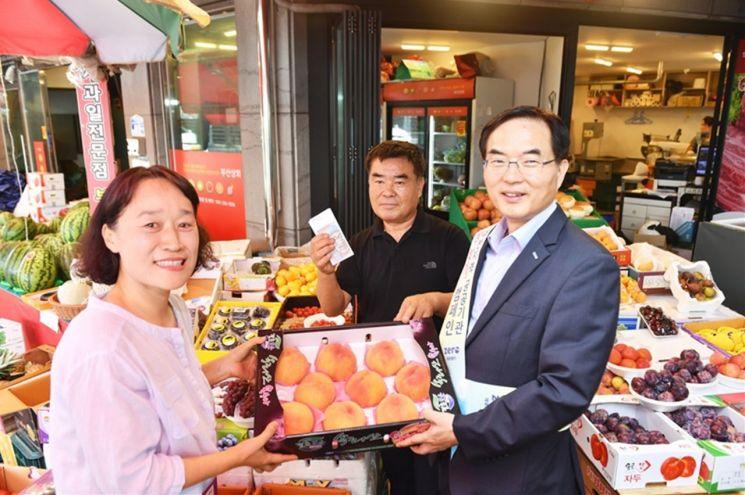 [포토] 조폐공사, 대전 중앙시장서 '전통시장 찾기 캠페인'