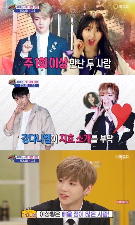 사진=MBC '섹션TV 연애통신' 방송 캡처