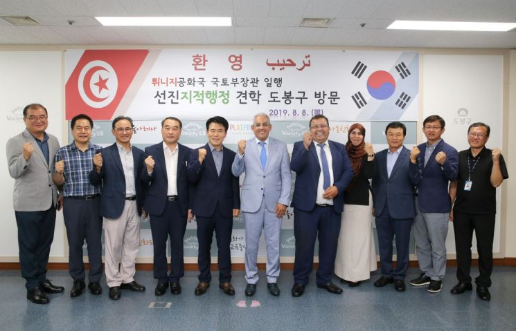 튀니지 국토개발부장관 도봉구 방문한 까닭?