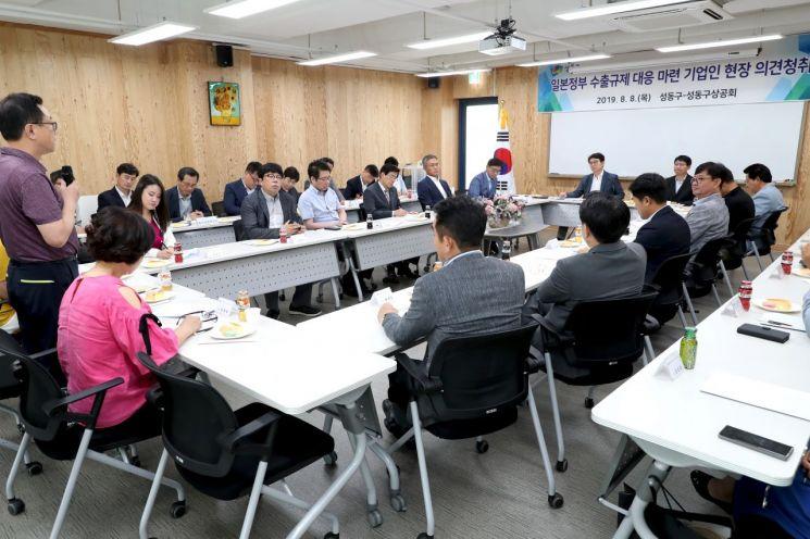 성동구, 상공회와 합심 일본 위기 돌파