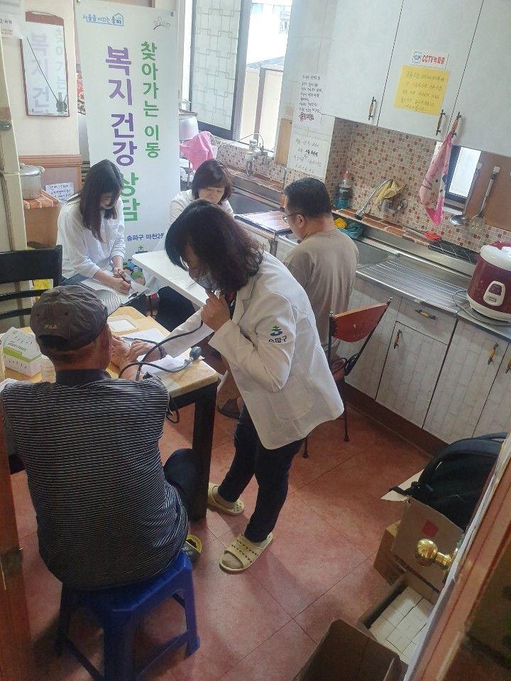 송파구, 고시원 홍밥족 반찬 등 제공한 까닭?