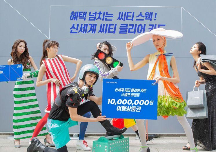 신세계 클리어카드 긁고 1000만원의 행복 잡아볼까