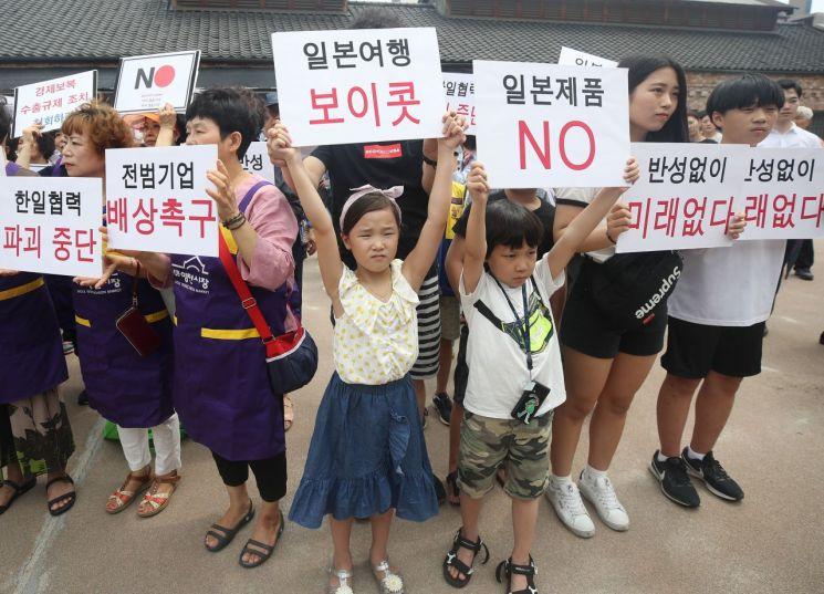 """지난달 30일 오전 서울 서대문구 서대문형무소역사관에서  서울 서대문구 등 전국 52개 지방정부로 구성된 '일본 수출규제 공동대응 지방정부 연합'이 개최한 일본 수출규제 조치 규탄대회에서 참가자들이 일본여행 보이콧'이 적힌 피켓을 들고 있다. 이들은  """"지방정부 차원에서는 시민들의 일본제품 불매운동과 일본 여행 보이콧 등 생활 실천 운동을 적극적으로 지지하고 동참하겠다""""고 밝혔다.<이미지출처:연합뉴스>"""