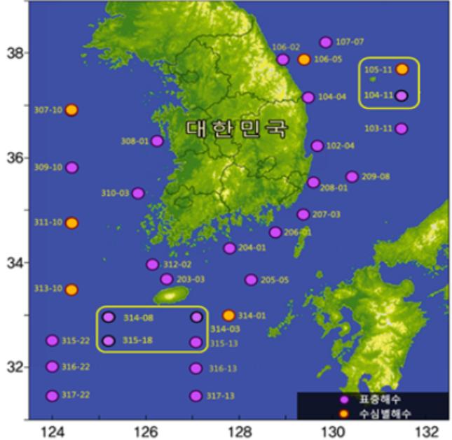 원자력안전위원회는 후쿠시마 사고 이후 국내 인근 해역 32개 지점에 대해 방사능 농도 분석을 주기적으로 실시하고 있다고 밝혔다.