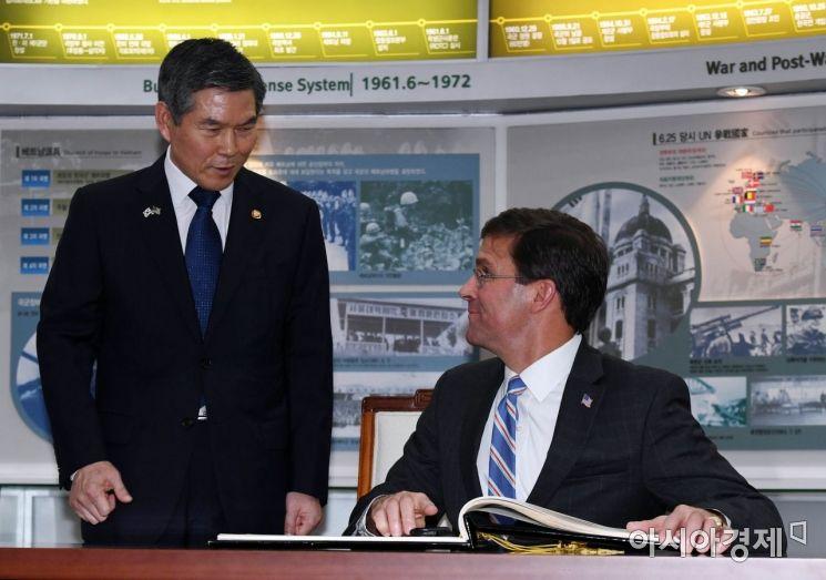 [포토]대화하는 한미 국방장관