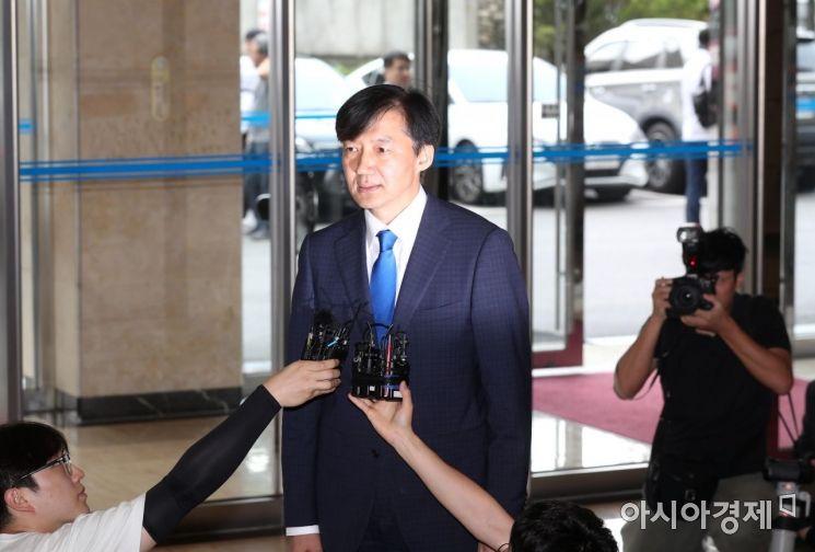 [포토]조국 법무부 장관 후보자 소감