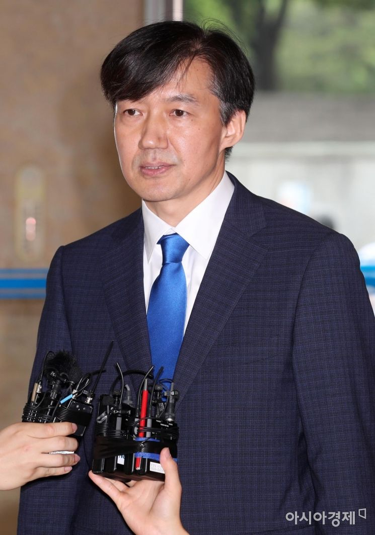 [포토]소감 밝히는 조국 법무부 장관 후보자