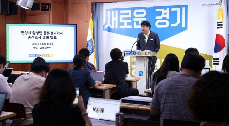 """김용 경기도 대변인 """"안성 화재는 무허가 위험물질 이상발열"""""""