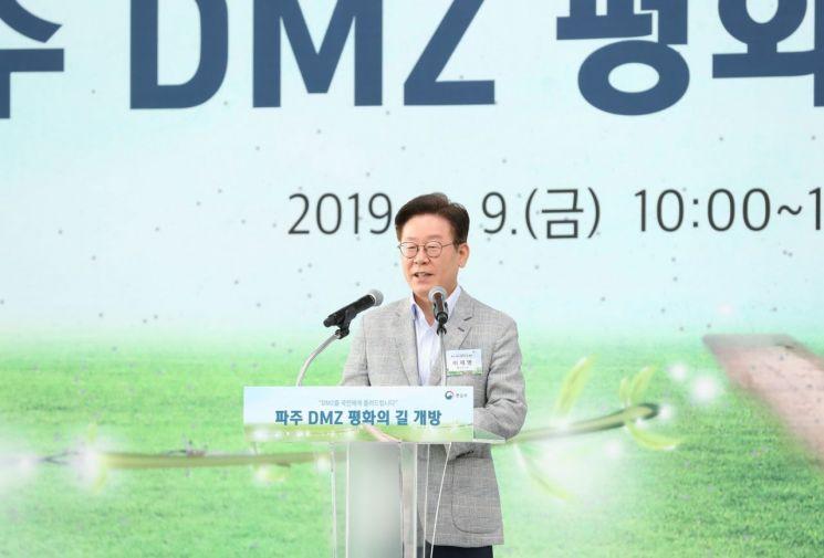 'DMZ 평화의 길' 파주구간 10일 개방된다