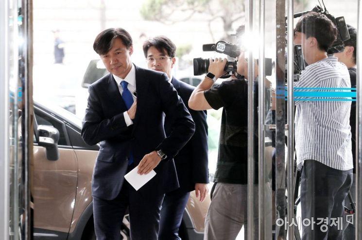 [포토]조국 법무부 장관 후보자, 청문회 준비 돌입