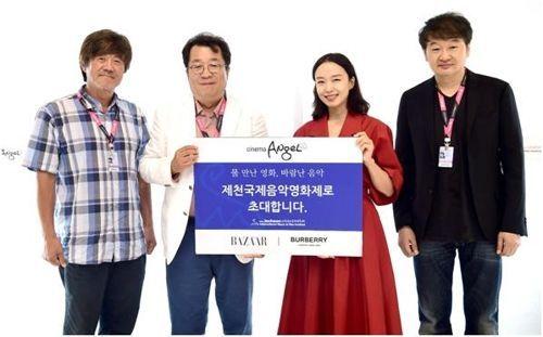 전도연, 제천음악영화제 티켓 500장 기증