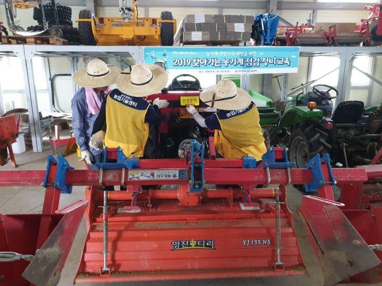 광주시 농업기술센터, 찾아가는 농기계 점검·정비 교육