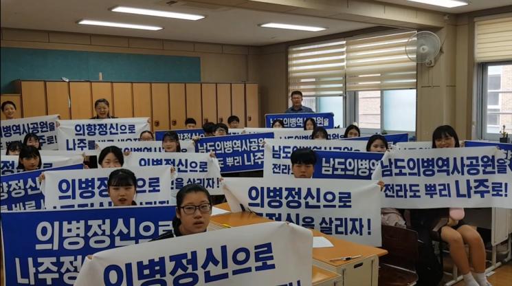 나주시 '천년 전라도 중심 나주의 재발견' 학술 포럼 개최