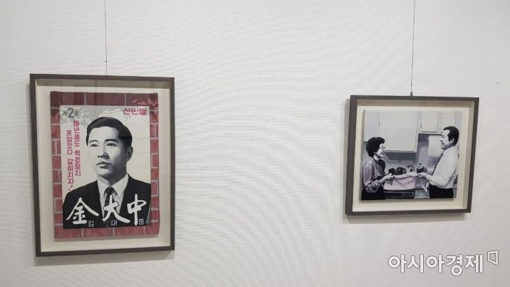 전남 화순군 도곡면에 위치한 김대중기념공간에서 열리고 있는  '조현수 초대전-그리다 그리우다'전 전시 장면