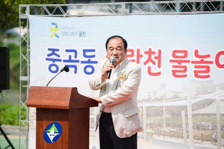 고양석 광진구의회 의장 '중랑천 물놀이장' 개장식 참석