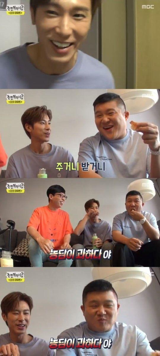 MBC '놀면 뭐하니?' 유노윤호 / 사진=MBC 방송 캡처