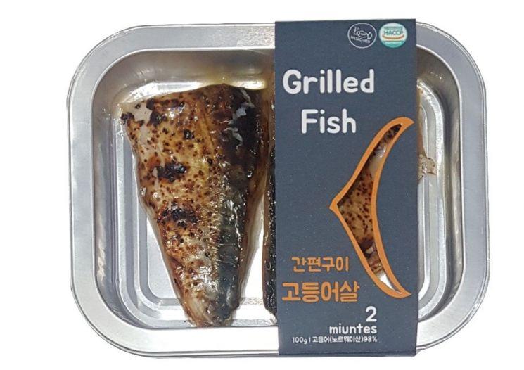 """이마트24, """"생선구이, 1~2인용으로 간편하게 즐기세요"""""""